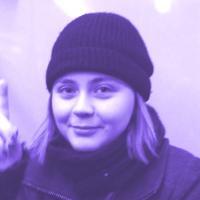 Bild för Tova Crossler Ernström
